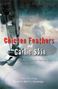 Chicken Feathers and Garlic Skin PAPERBACK