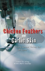 chicken feathers and garlic skin cover
