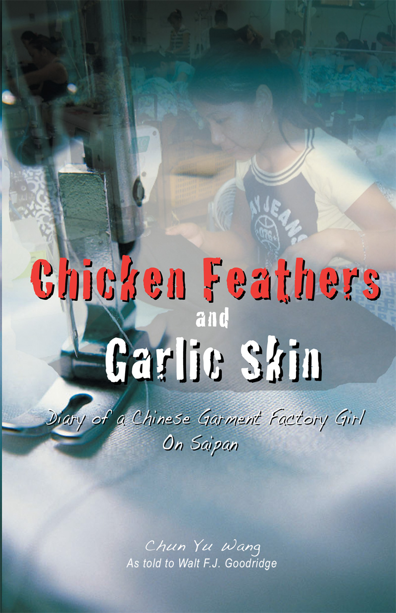 Chicken Feathers book cover